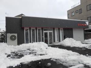 新潟営業所
