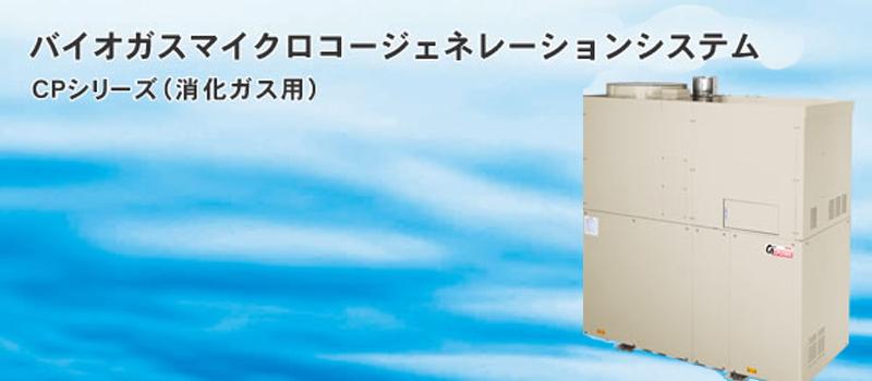 mitsuwa0402